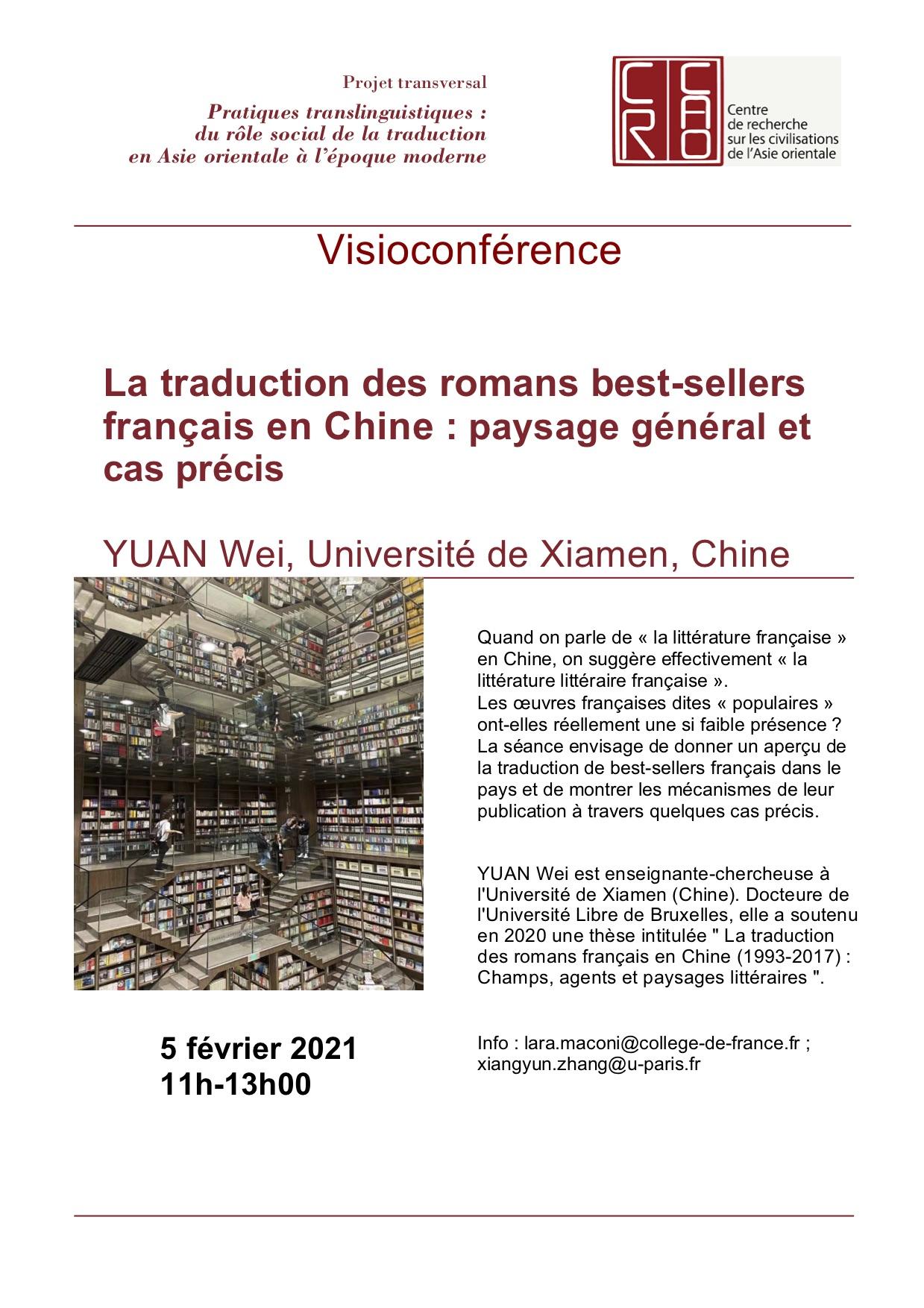 La traduction des romans best-sellers français en Chine, paysage général et cas précis : une visioconférence de YUAN Wei le 5 février